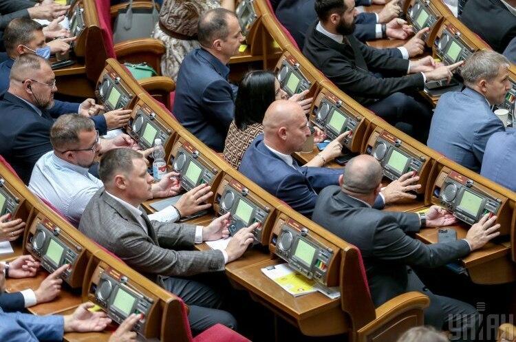 Закон про деолігархізацію будуть переголосовувати – нардеп