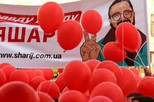 СБУ оголосила підозру керівництву «партії Шарія»