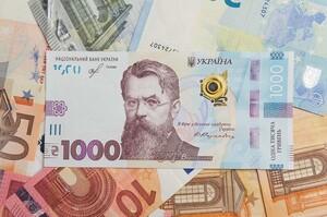Інфляція по-українськи: чому все дорожчає