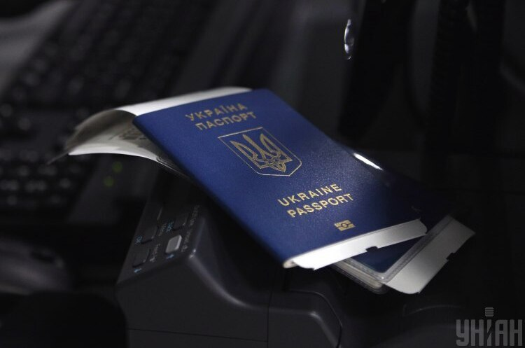 Написання імен українців у закордонних паспортах можуть перевірити – Нацкомісія