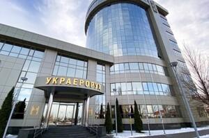 «Украерорух» відзвітував про понад 260 млн грн чистого збитку в першому півріччі