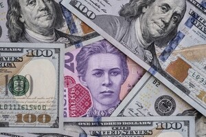 Оздоровлення економіки України тримається на інфляції – Мінекономіки