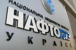 Уряд України затвердив додаткові основні напрями діяльності «Нафтогазу» на 2021 рік