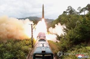 Північна Корея випустила невпізнаний снаряд в Японське море