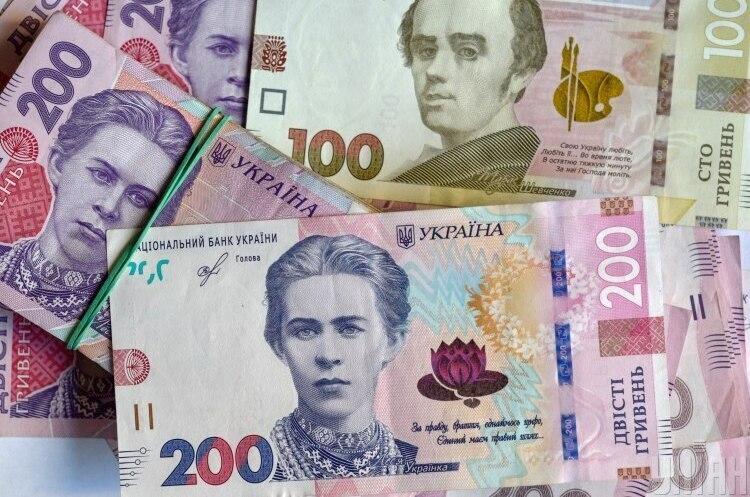 Доходи у проєкті держбюджету-2022 занижені майже на 33 млрд грн – Рахункова палата