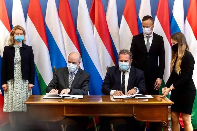 Угорщина звинуватила Україну в порушенні суверенітету через реакцію на угоду з «Газпромом»