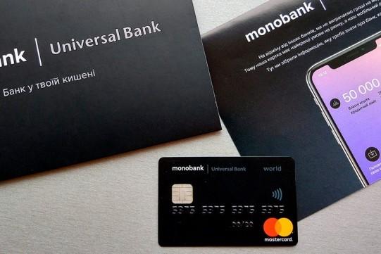 Monobank готується до початку формування власного банкоматного парку