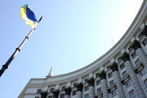 Нове правління «Нафтогазу» працюватиме лише до кінця року – рішення уряду