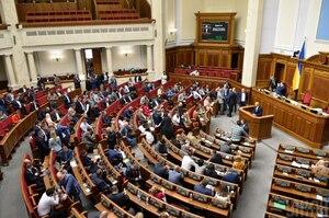 Нардепи «Євросолідарності» подали заяви до правоохоронних органів через закон про олігархів
