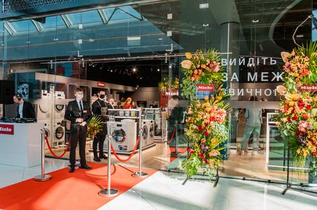Компанія Miele відкрила Miele Experience Center у BLOCKBUSTER MALL