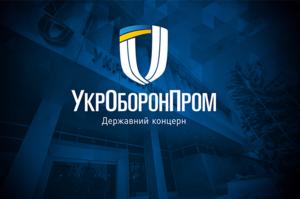 Україна може отримати 240 нових суден цивільного флоту до 2030 року – «Укроборонпром»