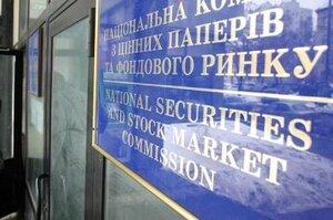 НКЦПФР виступає за регулювання ризиків у секторі пенсійного забезпечення