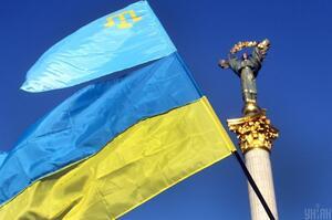 Уряд затвердив план заходів щодо реалізації Стратегії деокупації та реінтеграції Криму