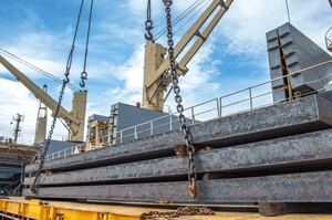 Мінекономіки виступає за заборону експорту брухту чорних металів