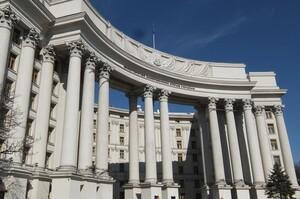 МЗС України за півтора року сприяло виходу 137 українських компаній на іноземні ринки