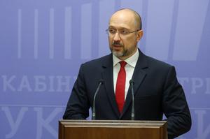Шмигаль презентував оновлену Програму діяльності уряду