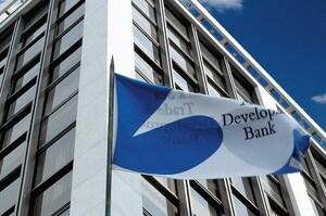 ЧБТР може надати 66,5 млн євро на реалізацію проєктів в Україні – Мінекономіки