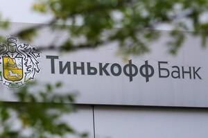 Українські розробники підозрюють «Тинькофф Банк» в плагіаті