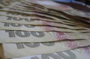 До загального фонду за січень-вересень 2021 року надійшло 783,3 млрд грн