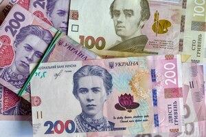Мінфін продав держоблігацій на майже 2,5 млрд грн