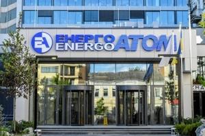 «Енергоатом» заявляє про готовність до осінньо-зимового періоду