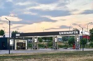«Укрнафта» розпочала буріння нафтової свердловини у Львівській області