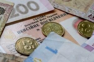 Кабмін збільшив видатки Пенсійного фонду на 18,5 млрд грн
