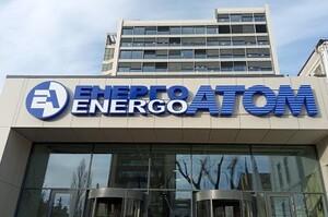 Рахунки «Енергоатому» заарештовано