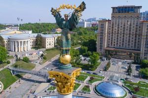 Київ затвердив інноваційну модернізацію житлово-комунального господарства