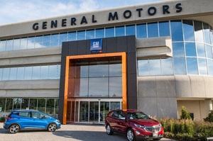 General Motors збільшить інвестиції в інфраструктуру зарядних станцій