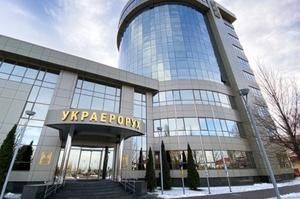 Кількість польотів у вересні стабілізувалася на рівні 76% від докризового показника – «Украерорух»