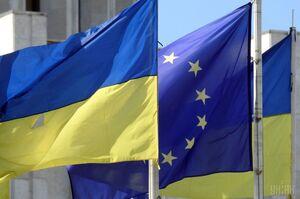 Рада закликала Європарламент визнати перспективу членства України в ЄС