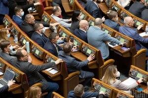 Рада збільшила доходи та видатки держбюджету-2021 майже на 40 млрд грн