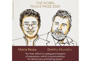 Нобелівську премію миру присудили російському і філіппінському журналістам