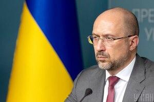 Україна цьогоріч очікує зростання ВВП на 4% ВВП – Шмигаль