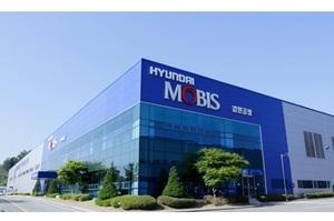 Hyundai Mobis інвестує понад $1 млрд у два заводи з виробництва водневих паливних елементів