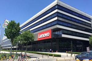 Акції Lenovo впали найбільше за останнє десятиліття