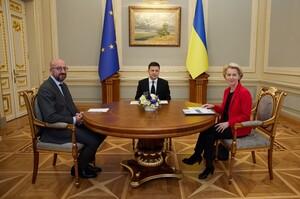 Україна і ЄС домовилися започаткувати стратегічний енергетичний діалог