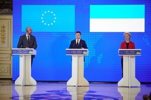 Україні потрібно залучити 300 млрд грн на програму екомодернізації – Зеленський