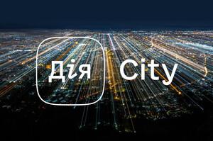 Профільний комітет підтримав податковий законопроєкт про «Дія City»