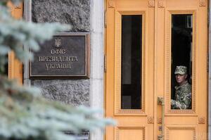 ОП: апарат РНБО з'ясовує, як до санкційного списку криміналітету помилково потрапили 108 осіб
