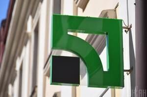 Fitch підтвердило кредитний рейтинг «ПриватБанку» на рівні «B» з позитивним прогнозом