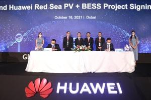 Китайська Huawei побудує найбільше у світі сховище енергії в Саудівській Аравії