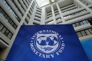 МВФ оголосив про успішне завершення місії з першого перегляду програми stand-by