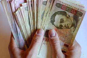 Вкладники неплатоспроможних банків отримали 766 млн грн упродовж січня-вересня