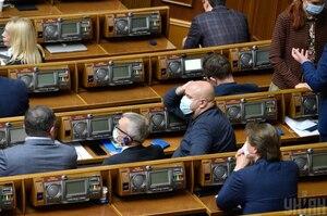 Верховна Рада розблокувала підписання закону про олігархів