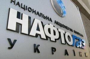«Нафтогаз» готовий забезпечити необхідними обсягами газу всі категорії споживачів – Юрій Вітренко