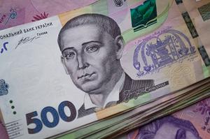 Мінфін продав держоблігацій на 2,1 млн грн