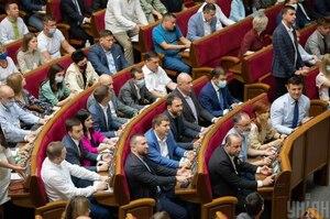 Рада зняла з розгляду законопроєкт про Бюджетний кодекс
