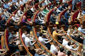 Держбюджет-2022 пройшов перше читання в Раді